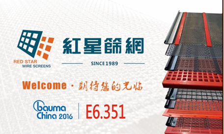 Welcome to Bauma China 2016!